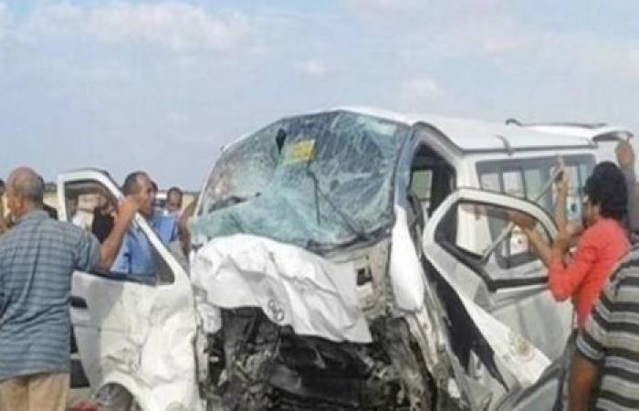 الوفد -الحوادث - إصابة 10 أشخاص بحادث تصادم بطريق الإسكندرية القاهرة الصحراوي موجز نيوز
