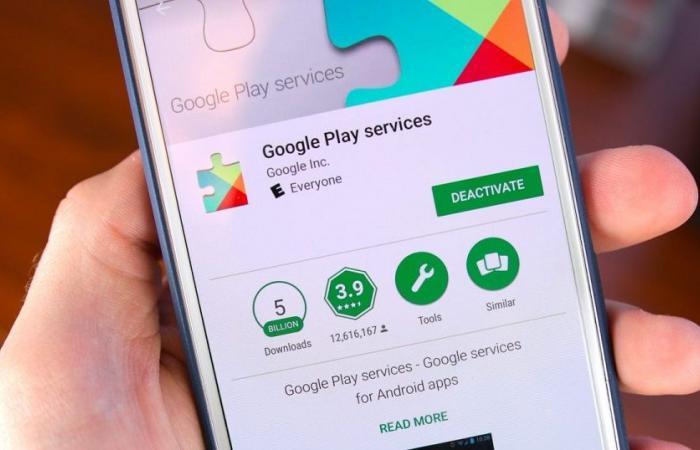 اخبار التقنيه كيف يمكنك تحديث خدمات جوجل بلاي على أجهزة أندرويد؟