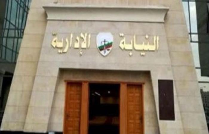 الوفد -الحوادث - إحالة 3 مسئولين بالهيئة العامة للسد العالي وخزان أسوان للمحاكمة موجز نيوز