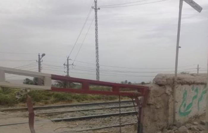الوفد -الحوادث - مصرع شخص صدمه قطار بقنا موجز نيوز