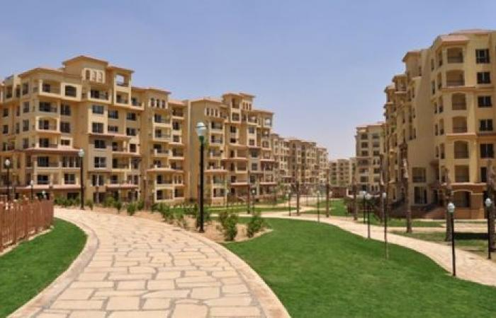 8 معلومات عن مبادرة «المركزي» لدفع أقساط الإسكان الاجتماعي إلكترونياً