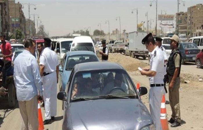 الوفد -الحوادث - ضبط 591 مخالفة مرورية متنوعة بأسوان موجز نيوز