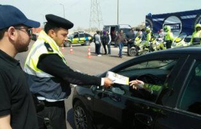 #اليوم السابع - #حوادث - ضبط 1405 سيارات تسير بسرعات جنونية بالطرق الرابطة بين المحافظات