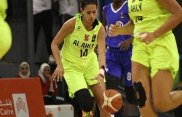 الوفد رياضة - اليوم.. 4 مواجهات نارية في بطولة أفريقيا لكرة السلة موجز نيوز