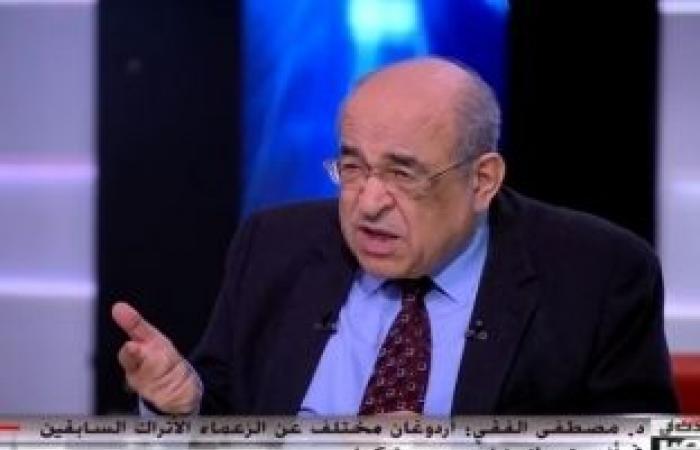 اخبار السياسه مصطفى الفقي: الموقف الأوروبي سيكون داعما لمصر أمام تركيا