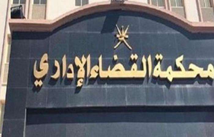 الوفد -الحوادث - 22 فبراير.. الحكم فى دعوى اعتبار قطر داعمة للارهاب موجز نيوز