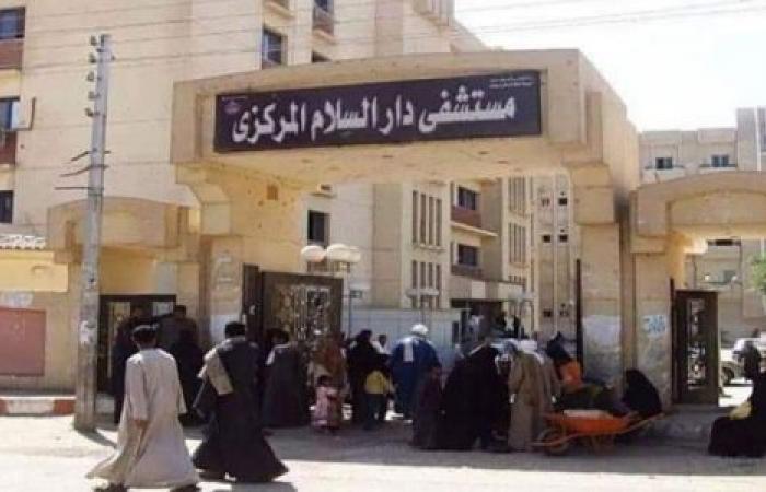 الوفد -الحوادث - مصرع سائق وإصابة آخر في حادث تصادم بزراعي سوهاج الشرقي موجز نيوز