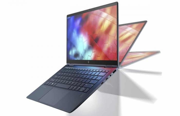 اخبار التقنيه HP تعلن عن أول حاسوب محمول يمكن تعقبه إن فُقد أو سُرق