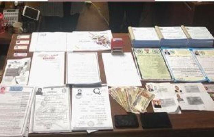 #اليوم السابع - #حوادث - حبس تشكيل عصابى تخصص فى تزوير مستندات رسمية ورخص القيادة بالقاهرة