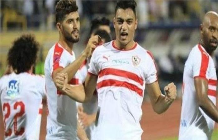 الوفد رياضة - طرح تذاكر مباراة الزمالك وزيسكو يونايتد موجز نيوز