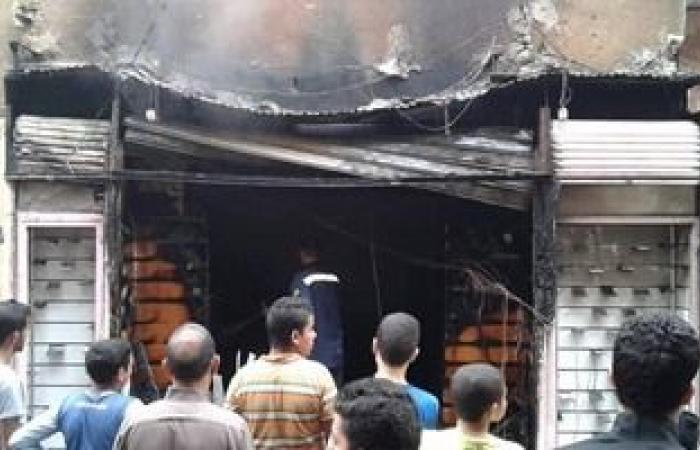 #اليوم السابع - #حوادث - ماس كهربائى يتسبب فى حريق محل تجارى بالعمرانية
