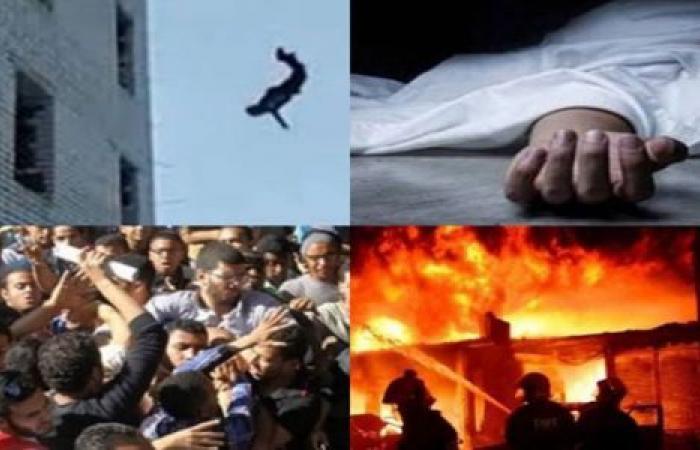 الوفد -الحوادث - جرائم الأسبوع.. حرئق وقتل و إزهاق روح موجز نيوز