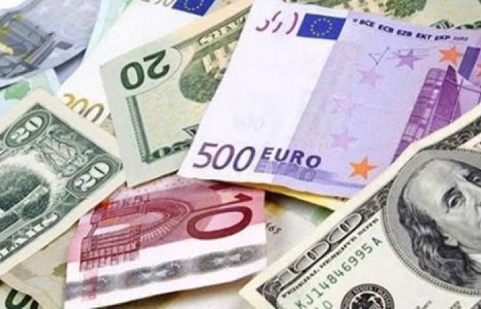فيديو  سعر الدولار اليوم في البنوك السبت 11-10-2020