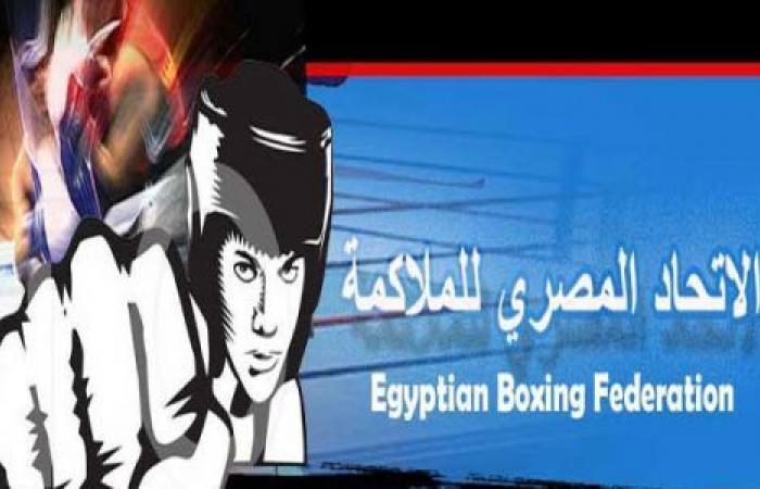 الوفد رياضة - الاتحاد المصري للملاكمة ينظم اختبارات الشباب بنادي الترسانة موجز نيوز