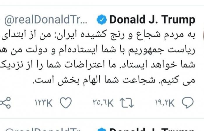 ترامب يغرد بالفارسية ويوجه رسالة للشعب الإيراني.. ماذا قال؟
