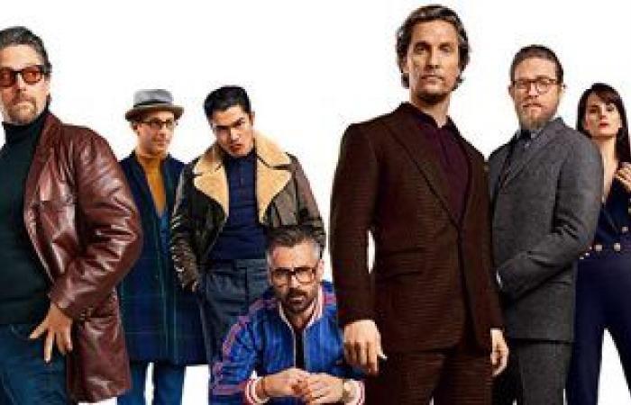 #اليوم السابع - #فن - عرض فيلم The Gentlemen فى السعودية 23 يناير الجارى