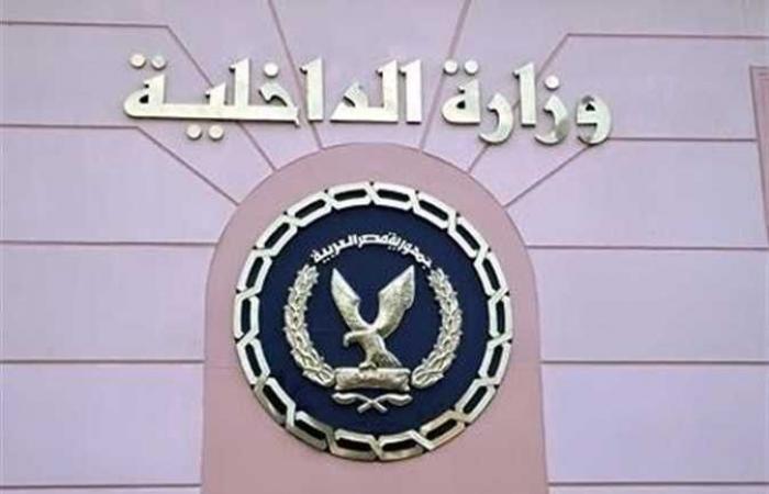 """الوفد -الحوادث - """"الداخلية"""" توضح أسباب وفاة السجين مصطفى قاسم موجز نيوز"""