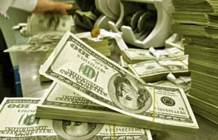 فيديو  سعر الدولار والعملات اليوم الخميس 16 يناير 2020