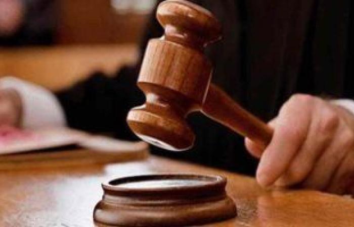 #اليوم السابع - #حوادث - أصلية وتبيعة.. تعرف على نوعى العقوبة والفرق بينهما فى القانون