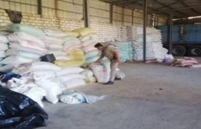 #اليوم السابع - #حوادث - شرطة التموين تضبط 1003 قضية غش تجارى بالمحافظات خلال 24 ساعة