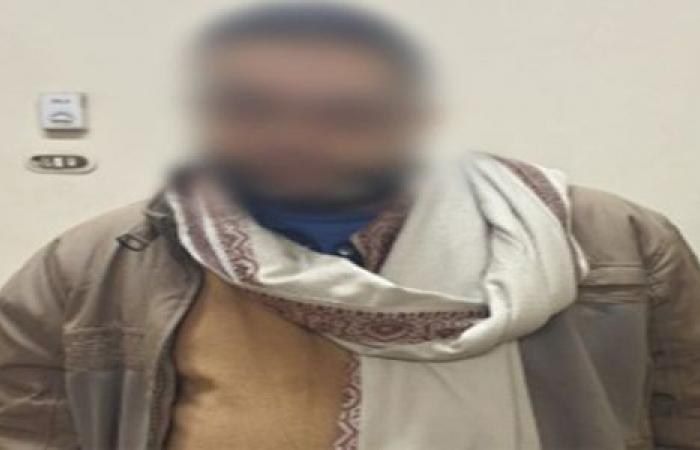 الوفد -الحوادث - ضبط أحد الأشخاص بتهمة النصب على مواطنين بالبحيرة موجز نيوز