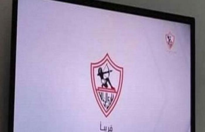 الوفد رياضة - شاهد.. نجم الزمالك السابق يشيد بانطلاق قناة الزمالك موجز نيوز