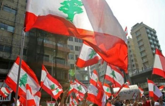 «مجموعة الدعم الدولية» تطالب لبنان بإقرار حزمة إصلاحات جذرية