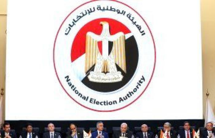 #اليوم السابع - #حوادث - تعرف على مهام لجنة رصد مخالفة ضوابط الدعاية فى انتخابات الجيزة وملوى