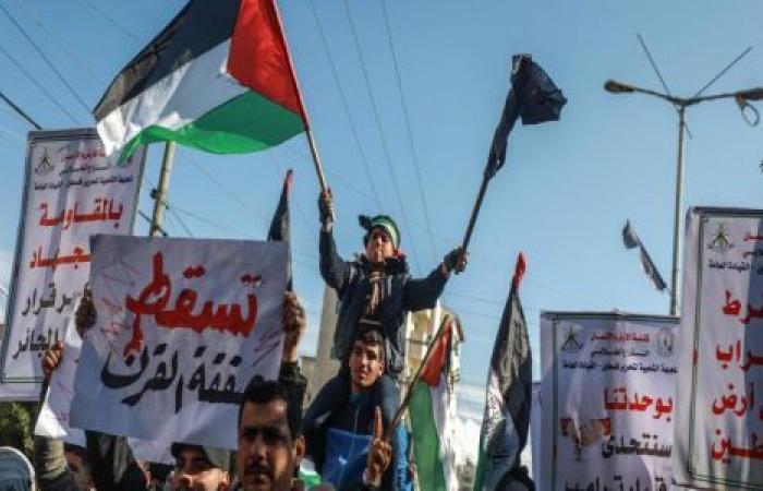 رفضًا لصفقة القرن.. تونسيون يتظاهرون: «فلسطين ليست للبيع»