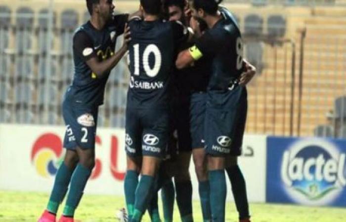 الوفد رياضة - تعرف على تشكيل إنبي أمام المقاولون العرب موجز نيوز