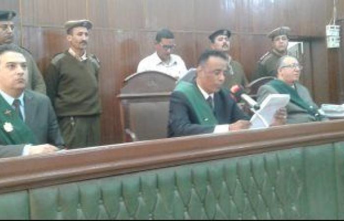 #اليوم السابع - #حوادث - تأجيل محاكمة 19 من الإخوان بسوهاج متهمين بالانضمام إلى تنظيم داعش لـ5 مايو