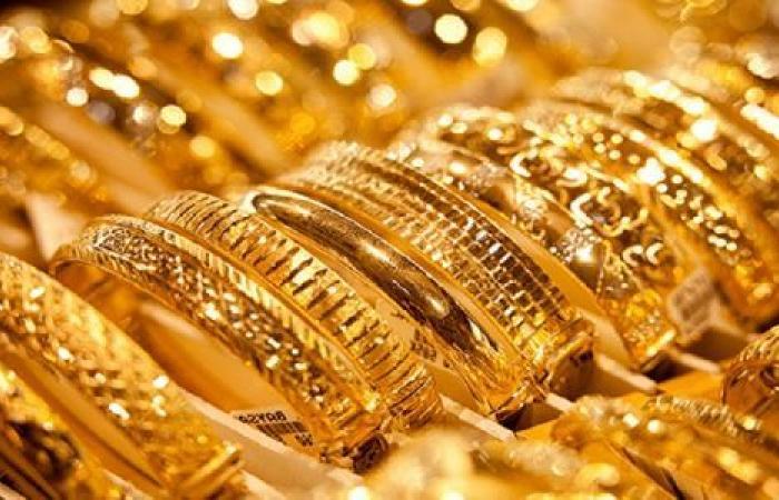 فيديو: تعرف على سعر الذهب اليوم الثلاثاء 4 فبراير