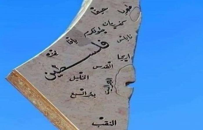فيديو| قبل الاحتلال.. تعرف على خريطة فلسطين الأصلية