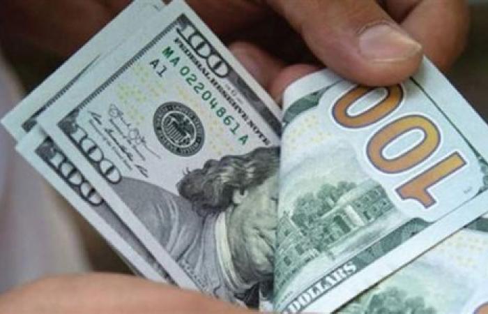 فيديو| تراجع سعر الدولار اليوم الجمعة 7-2-2020