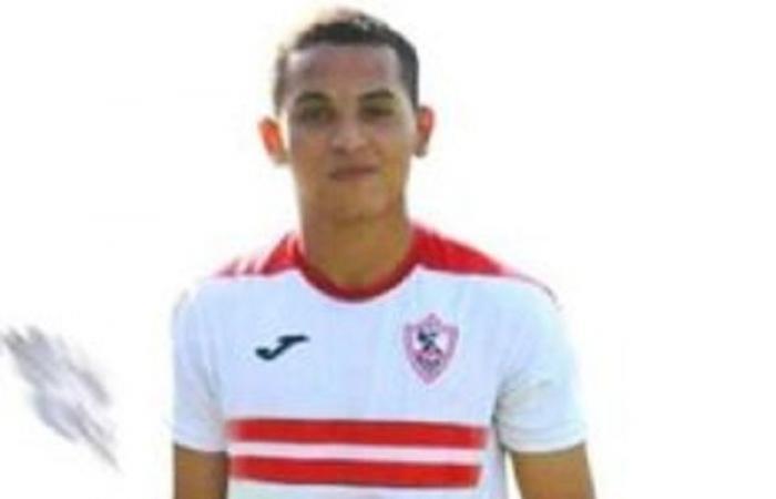 الوفد رياضة - الزمالك يتكفل بمصاريف علاج سعد محمد موجز نيوز