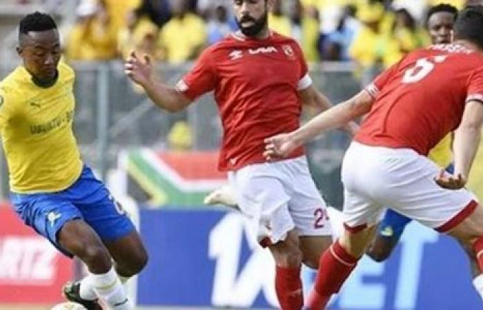 الوفد رياضة - الأهلي يحدد موعد مباراة الذهاب في ربع نهائي إفريقيا أمام صن داونز موجز نيوز