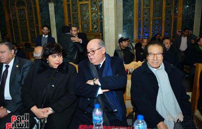 #اليوم السابع - #فن - صور.. سياسيون ونجوم الفن والإعلام فى عزاء الكاتب لينين الرملى