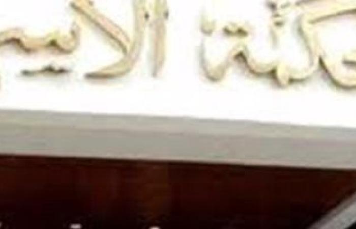 #اليوم السابع - #حوادث - محكمة الأسرة تلزم رجلا بدفع 50 ألف جنيه نفقة لزوجته بعد طردها مع أطفالها