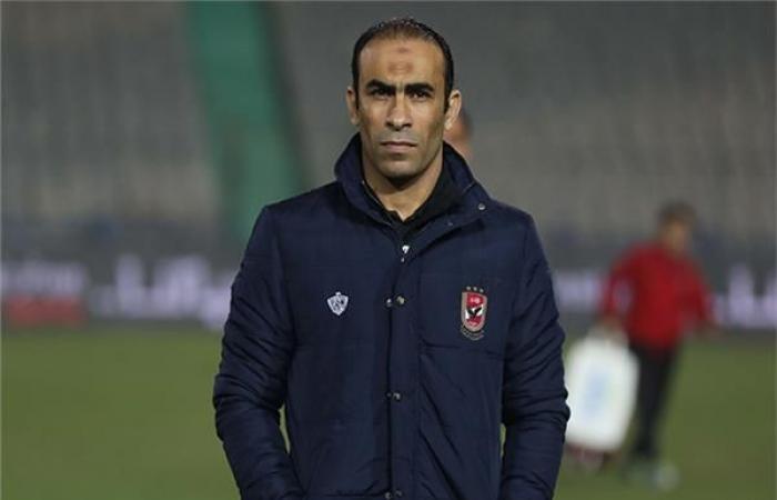 الوفد رياضة - اتحاد الكرة يكشف سر عقوبة سيد عبد الحفيظ بسبب لقاء الأهلي وبيراميدز موجز نيوز