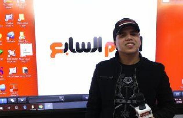 """#اليوم السابع - #فن - عمر كمال: أنا أقدر اقفل أغنية بنت الجيران على """"يوتيوب"""" في أي وقت"""