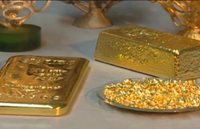 الأولى منذ 10 سنوات.. مصر تمنح رخصة استخراج الذهب لشركة كندية
