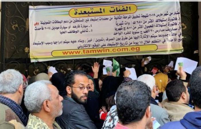 الدعم النقدي.. «بعبع» المصريين من ارتفاع أسعار السلع