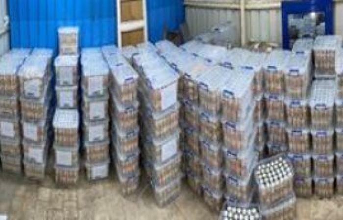 """#اليوم السابع - #حوادث - """"الداخلية"""" تكشف تاجر مخدرات غسل 104 ملايين جنيه"""