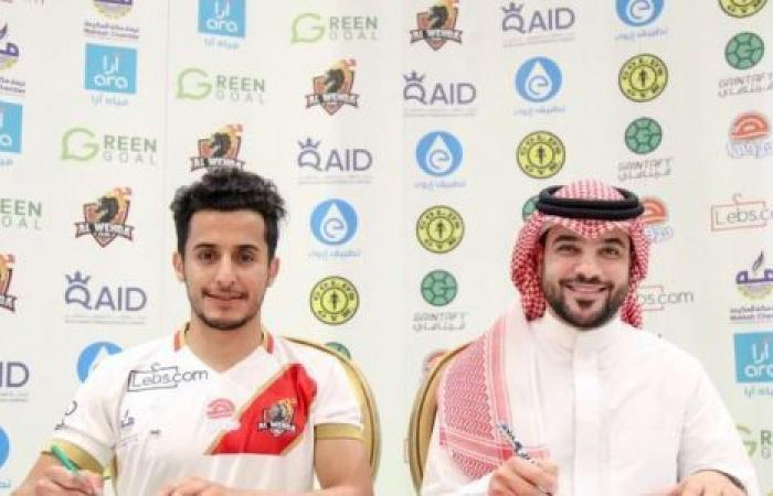 الوفد رياضة - الوحدة السعودي يضم عبد الكريم القحطاني لمدة ٣ مواسم موجز نيوز