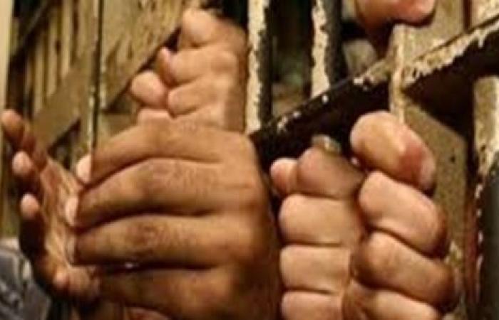 الوفد -الحوادث - ضبط 3 عناصر إجرامية بتهمة تجارة المخدرات بدمياط موجز نيوز