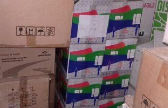 #اليوم السابع - #حوادث - المعمل الكيماوى يحدد مصير صاحب مصنع حاز مستلزمات طبية مجهولة فى المقطم
