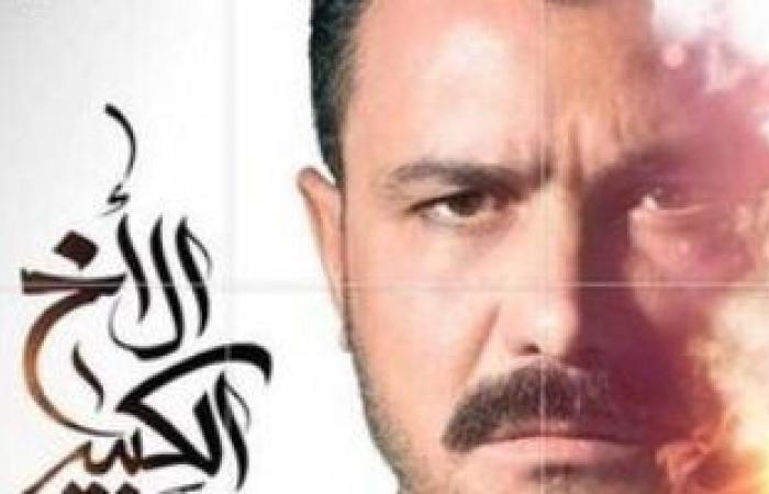 """#اليوم السابع - #فن - 3 أسباب جعلت محمد رجب ينجح في التفاف العائلة حول مسلسله """"الأخ الكبير"""""""