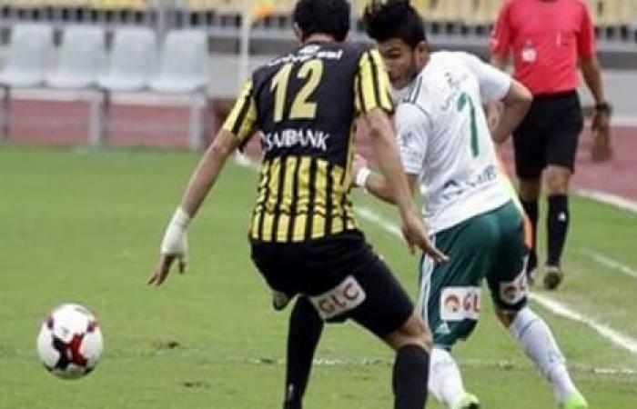 الوفد رياضة - بث مباشر مشاهدة مباراة المصري والمقاولون العرب في كأس مصر موجز نيوز