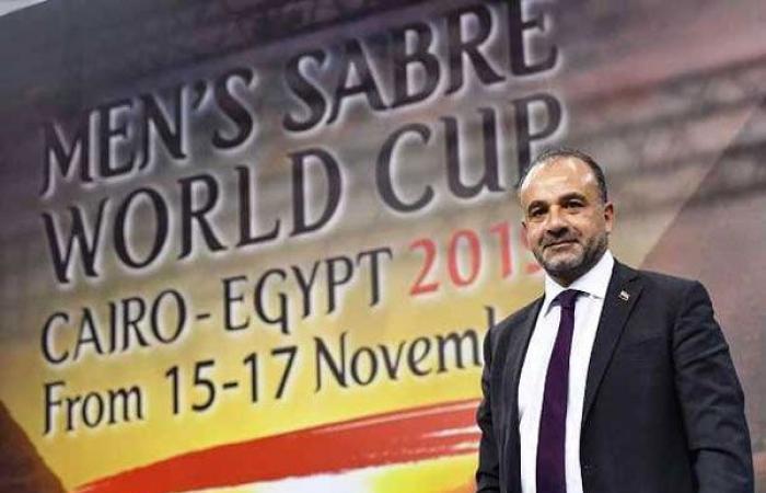 الوفد رياضة - اليوم.. انطلاق كأس العالم لسلاح الشيش في القاهرة بمشاركة 16 مصريًا موجز نيوز