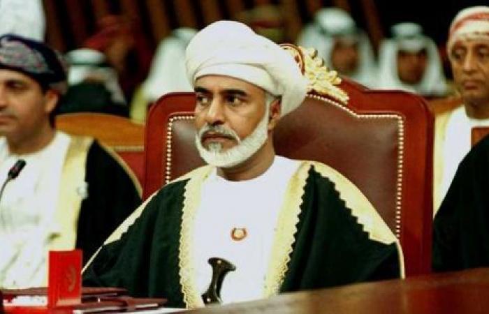 حذف كلمات من نشيد سلطنة عمان تشير للسلطان الراحل قابوس